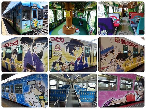 列車2.jpg