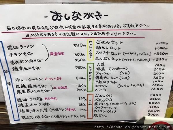 IMG_7472.JPG