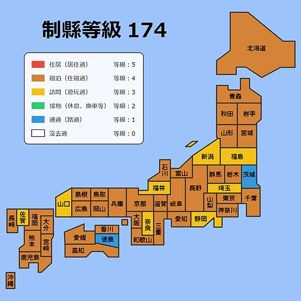 japanex201805.png
