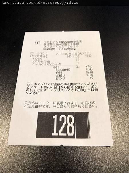 IMG_3278.JPG