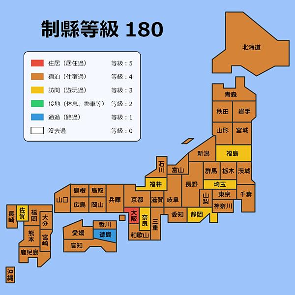 japanex 201808.png