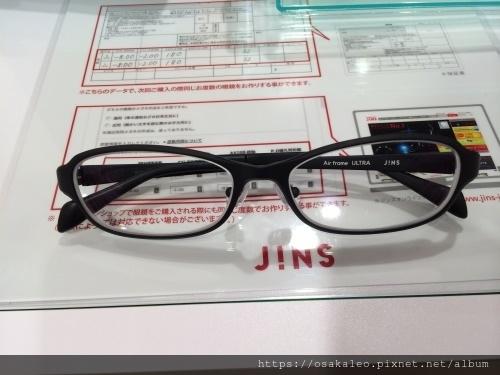 IMG_9306.JPG