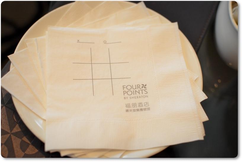 二周年…福朋酒店 英式雙人下午茶