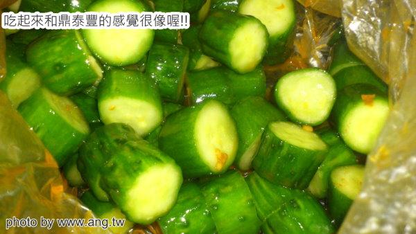 小黃瓜5.jpg