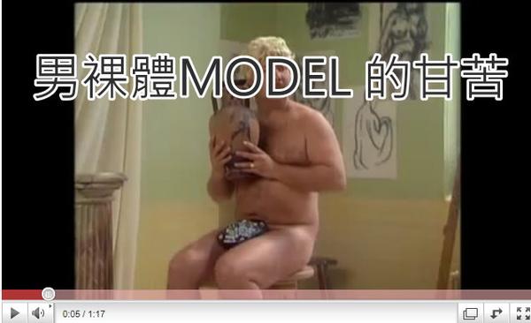 男裸.jpg