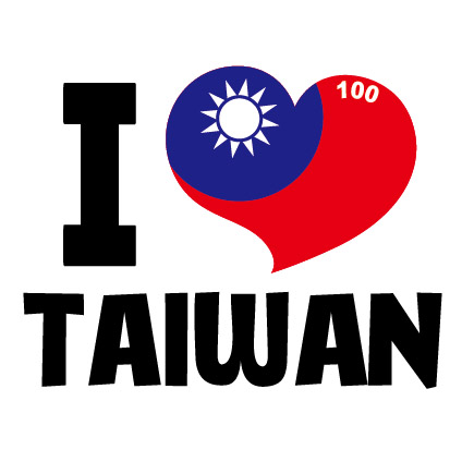 愛心_TAIWAN.jpg