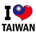 愛心_TAIWAN(1).jpg