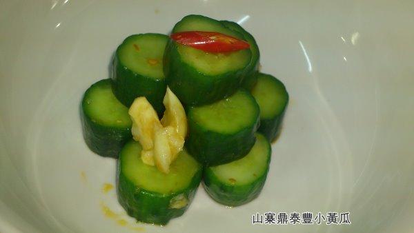 小黃瓜6.jpg