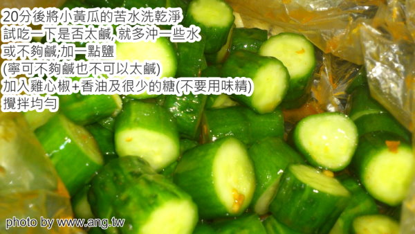 小黃瓜4.jpg