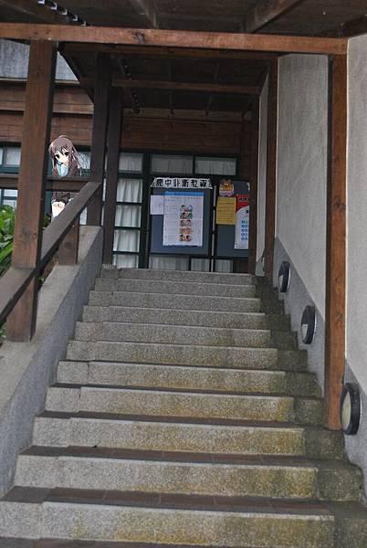 智力拼圖 - 虛子樓梯.jpg