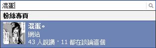 螢幕截圖00111