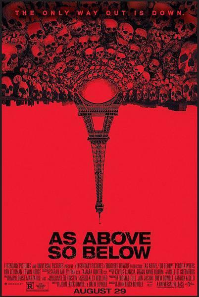 As-Above-So-Below-2014.jpg