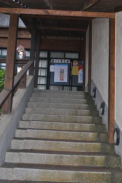 虛子樓梯.jpg