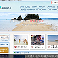 screenshot-yagaji-beach.com 2018-01-18 00-58-46-773.png