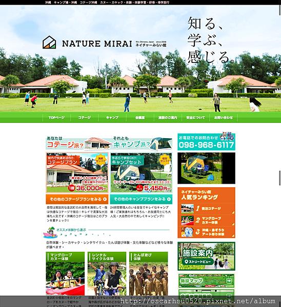 screenshot-www.nature-kin.com 2018-01-18 01-18-54-296.png