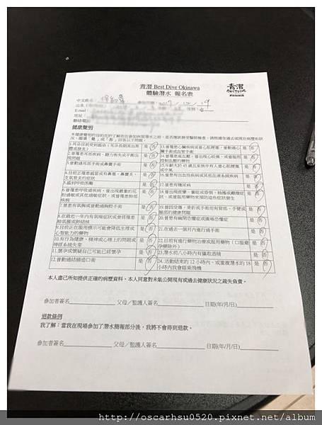 20180118_IMG_6610_副本.jpg