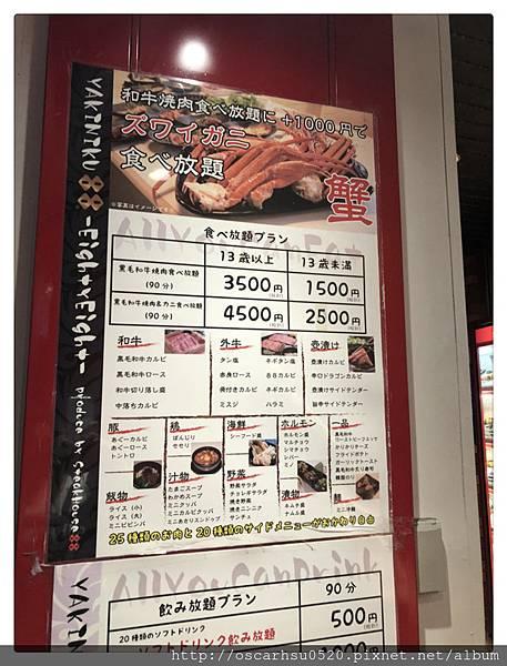 S__16941098_副本.jpg