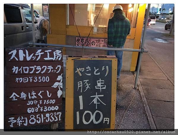 S__17080346_副本.jpg