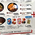 IMG_6528_副本.jpg