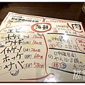 IMG_0577_副本.jpg