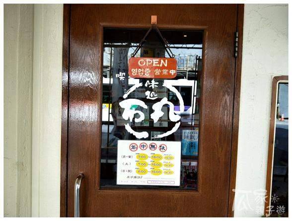 IMG_0937_副本.jpg