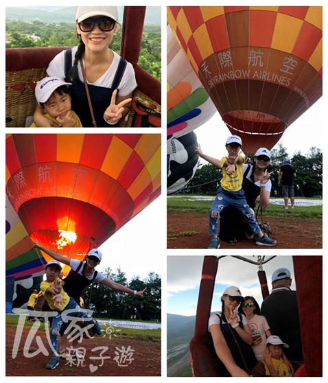 熱氣球_02.jpg
