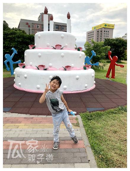 蛋糕公園_02.jpg