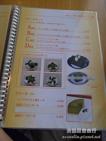 DSC10430.jpg