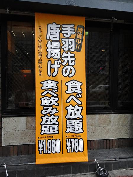 DSC00361.jpg