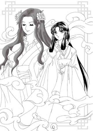 秀麗與薔薇公主