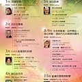 2013-osho garden poster-01