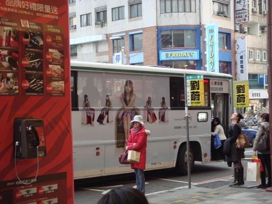 台中客運62_uSoffa Petit公車車體貼.JPG