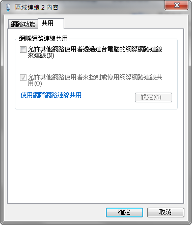 2011-03-31_180637