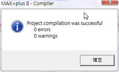 compilefinish