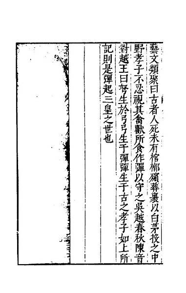 02098341.cn_0088.jpg