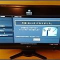 18DSC_0875.JPG