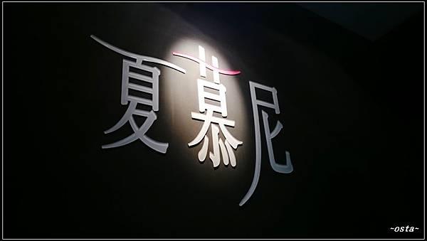01DSC_0625.JPG