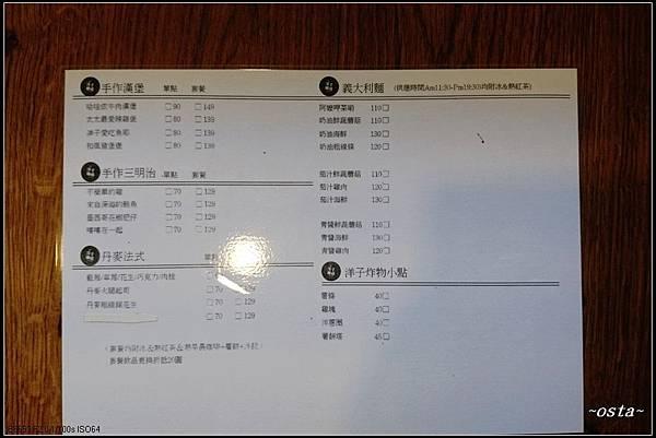 10DSC_0907.JPG