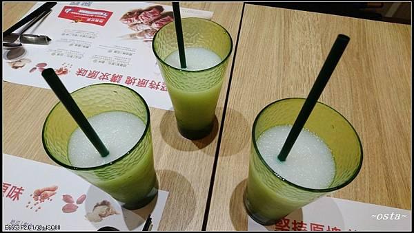 08DSC_1148-(飲品)檸檬優酪冰鑽.JPG