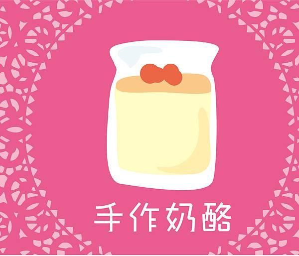 側面帆布_中轉-03.jpg