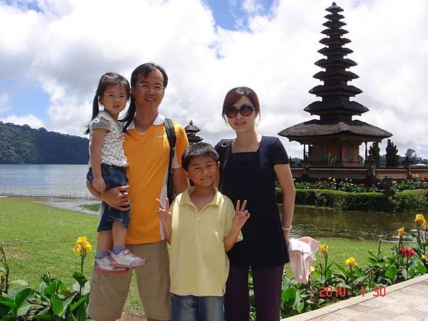 Bali_2010_0130_115550AA.JPG