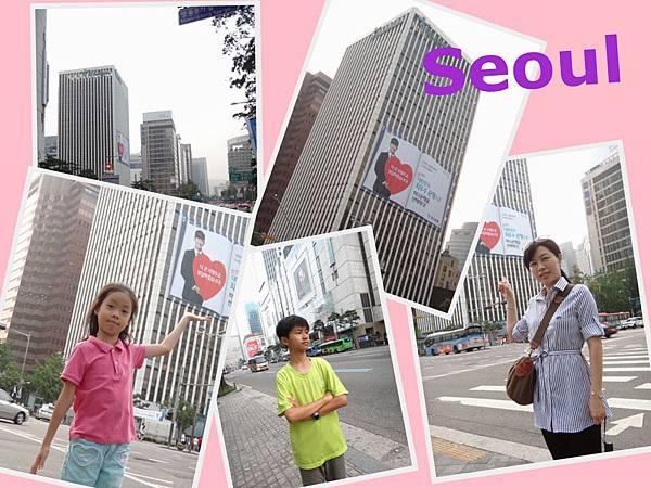 2014首爾
