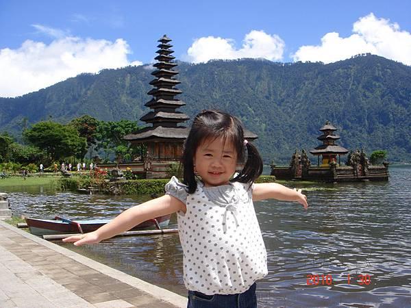 Bali_2010_0130_115124AA.JPG