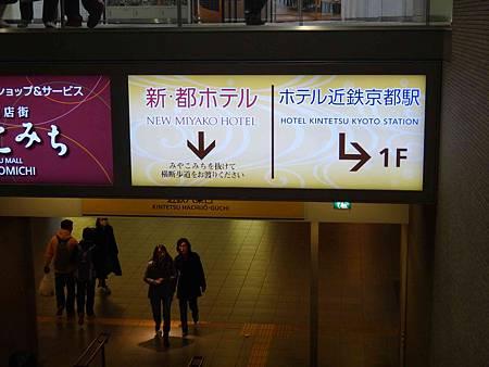 日本2016_0221_204502AA.JPG