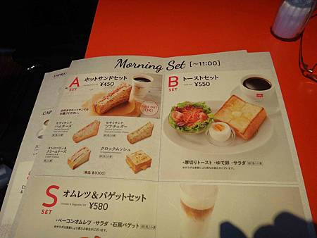 日本2016_0222_062116AA.JPG