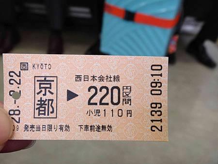 日本2016_0222_082051AA.JPG