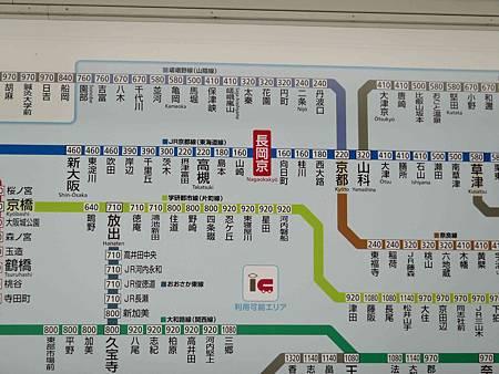 日本2016_0222_083711AA.JPG