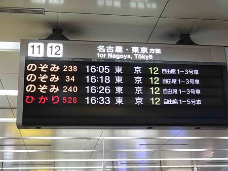 日本2016_0222_150854AA.JPG