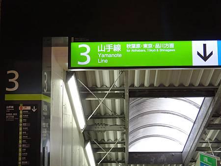 日本2016_0223_101711AA.JPG