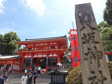 日本2016_0720_100223AA.JPG